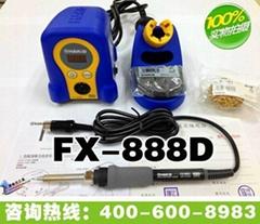 日本白光FX-888D无铅焊台