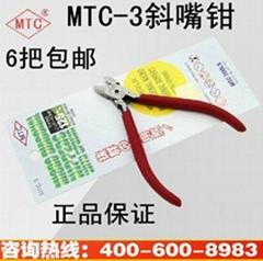 日本MTC-3幼电子钳