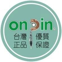 臺灣宏斌ONPIN氣動工具全國總代理