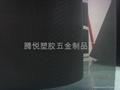 PVC 网材 2
