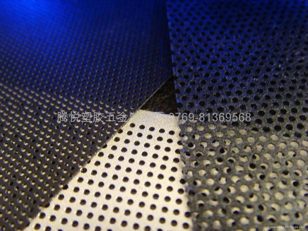 PVC 网材 3