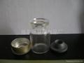5ml透明冻干瓶