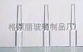 5ml曲劲易折安瓿瓶