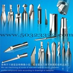 SIM卡鎢鋼銑刀