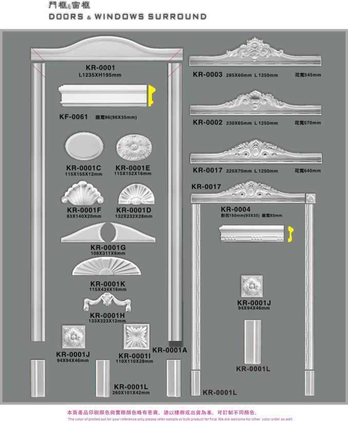 欧式门框造型细节