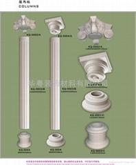 PU羅馬柱