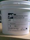 WSP-1絲印膠水