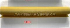 TY180粗砂炮纸