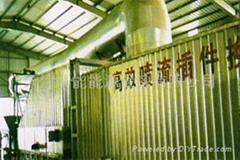 概述燃煤高溫熱管熱風爐