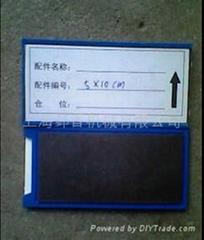 上海磁吸式標籤卡標牌
