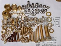 供应铜紧固件