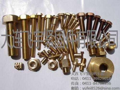 brass bolt 1