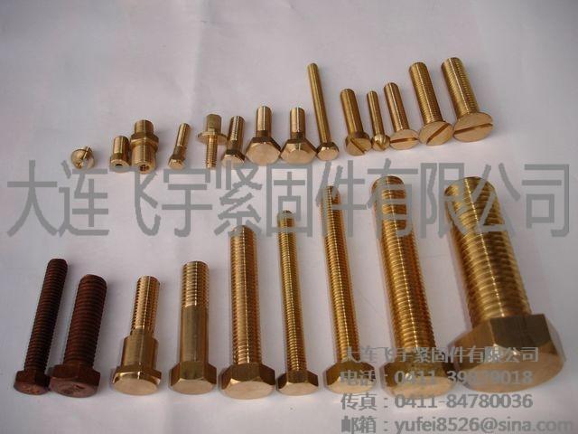brass bolt 2