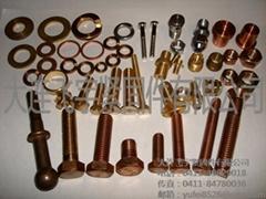 silicon bronze nut