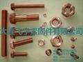 copper screw