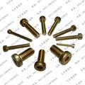 brass hex socket screw