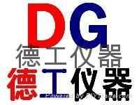 深圳市德工电子科技有限公司