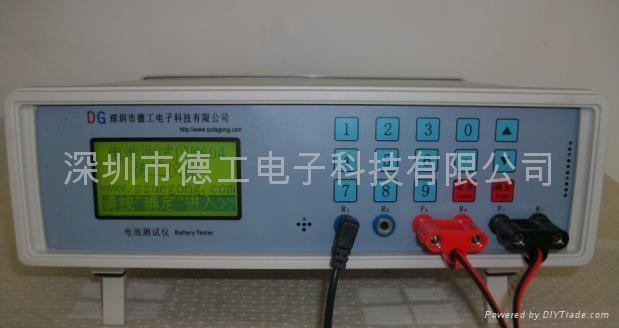 1-4節 20V電池綜合測試儀器W604 1
