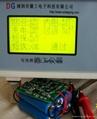 電池組電池包綜合測試儀