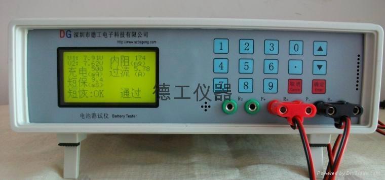 對講機電池測試儀 1