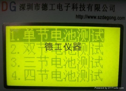 1-4節 20V電池綜合測試儀器W604 2