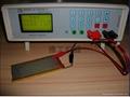 電池性能綜合測試儀