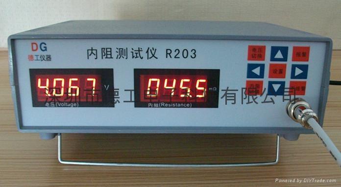 電池內阻測試儀 1