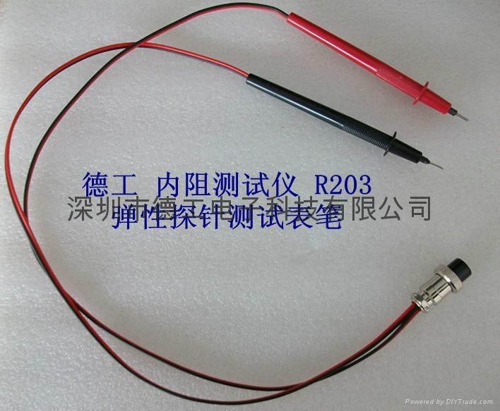 電池內阻測試儀 4