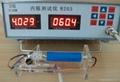 電池內阻測試儀 5