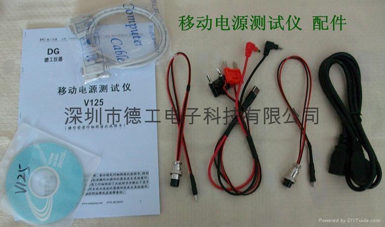 手機移動電源綜合測試儀 2