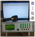 手機移動電源綜合測試儀 3
