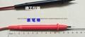 內阻測試儀四線制彈性探針表筆 2