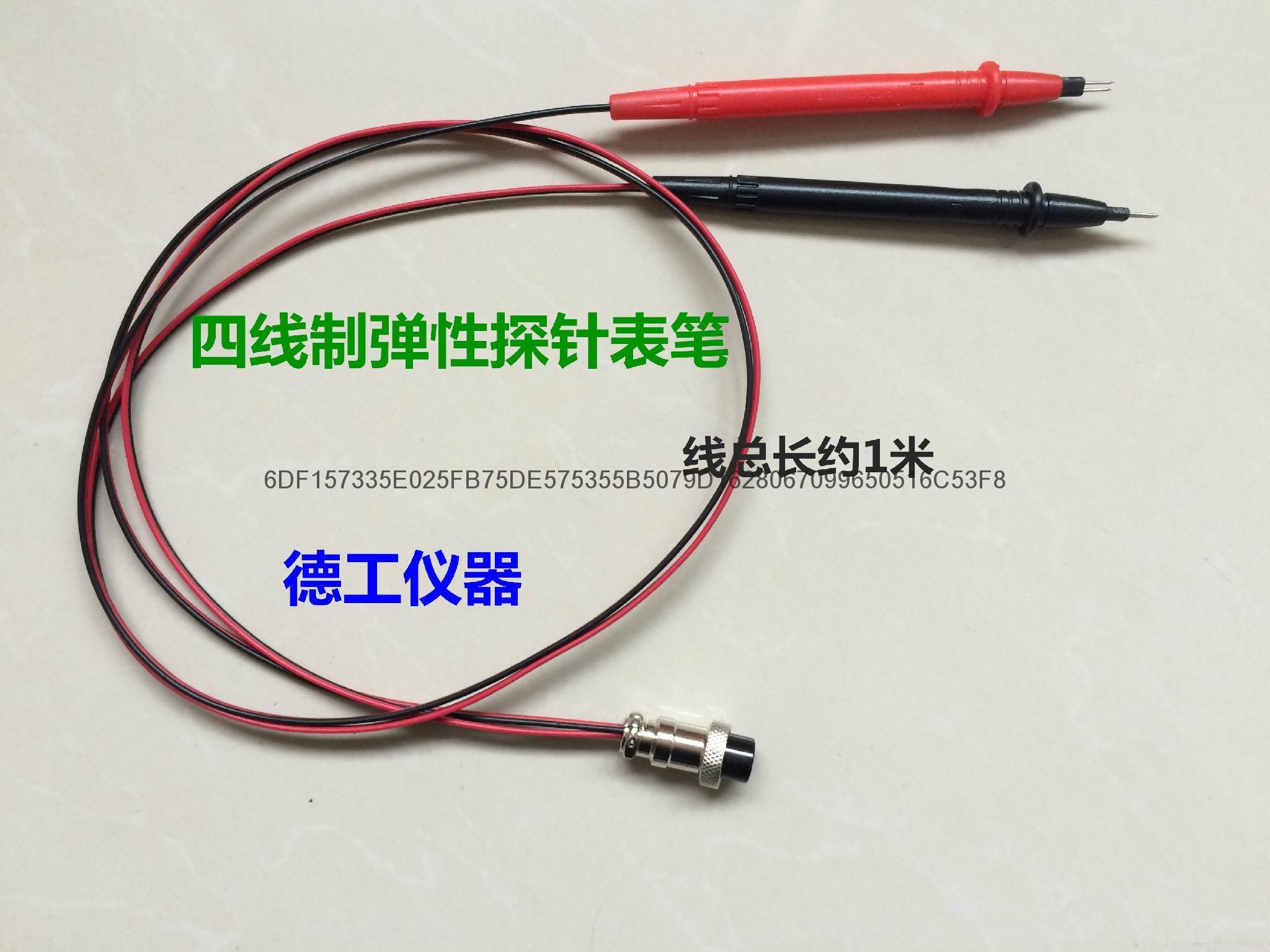內阻測試儀四線制彈性探針表筆 5
