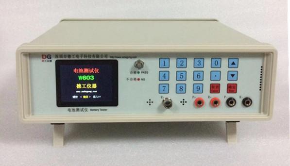 電池綜合測試儀 W603 深圳德工大過流智能手機鋰電檢測儀器  1