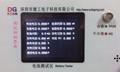 電池綜合測試儀 W603 深圳德工大過流智能手機鋰電檢測儀器  5