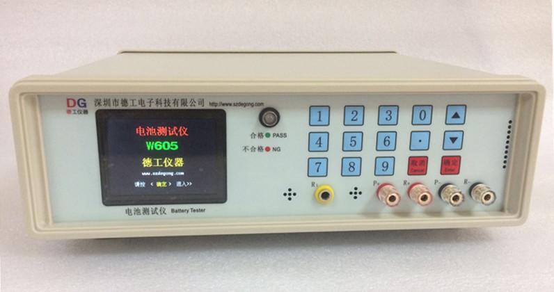 1-5串 電池綜合測試儀 W605 德工電池檢測儀器 5