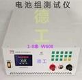電池組測試儀 德工 多串大電壓 電池包性能綜合檢測儀器 1