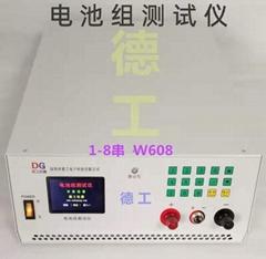 电池组测试仪 德工 多串大电压 电池包性能综合检测仪器