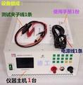 電池組測試儀 德工 多串大電壓 電池包性能綜合檢測儀器 5