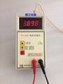 深圳德工仪器 三位高精度 电压