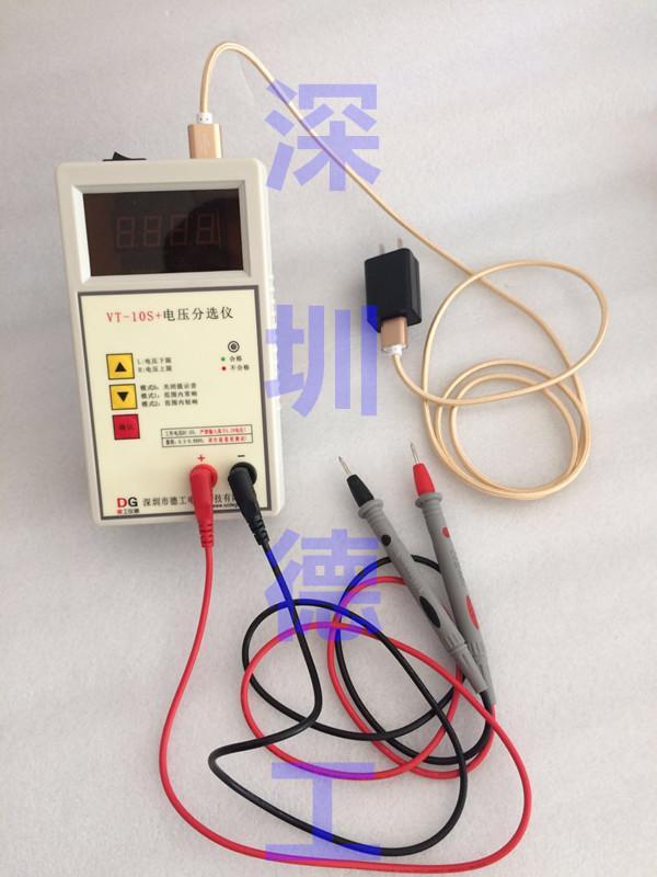 深圳德工儀器 三位高精度 電壓分選儀 電壓快速篩選測試器 VT-10S+ 2