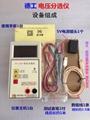 深圳德工儀器 三位高精度 電壓分選儀 電壓快速篩選測試器 VT-10S+ 5