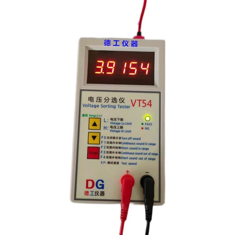德工 四位半 電壓表 電壓分選儀 VT54 1
