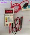德工 四位半 電壓表 電壓分選儀 VT54 3