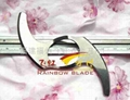 Stainless steel blade 4