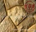 红草湾人造文化石