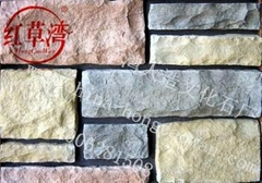 HONGCAOWAN Artificial culture stone