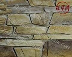 Shijiazhuang Artificial Culture Stone
