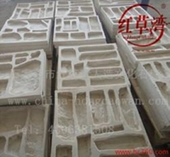 Artificial culture stone mold 08