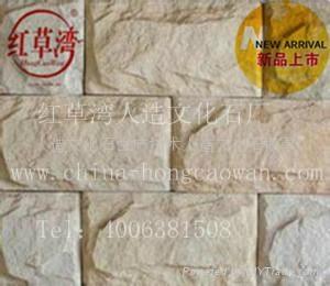 西宁文化石材 1